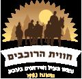Chavayat Harochvim – Riders Experience