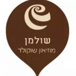 shul-dafna