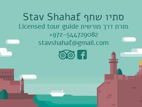 Stav Shahaf Tour Guide
