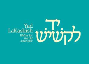 Yad LaKashish