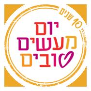 GDD_Logo_HE
