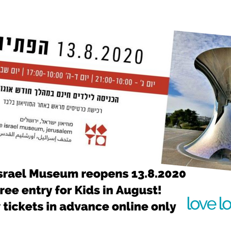 The Israel Museum Finally Opens