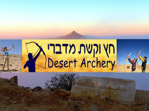Desert Archery