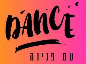 Dance with DJ Penina