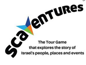 Israel ScaVentures