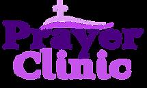 Prayer Clinic logo.png