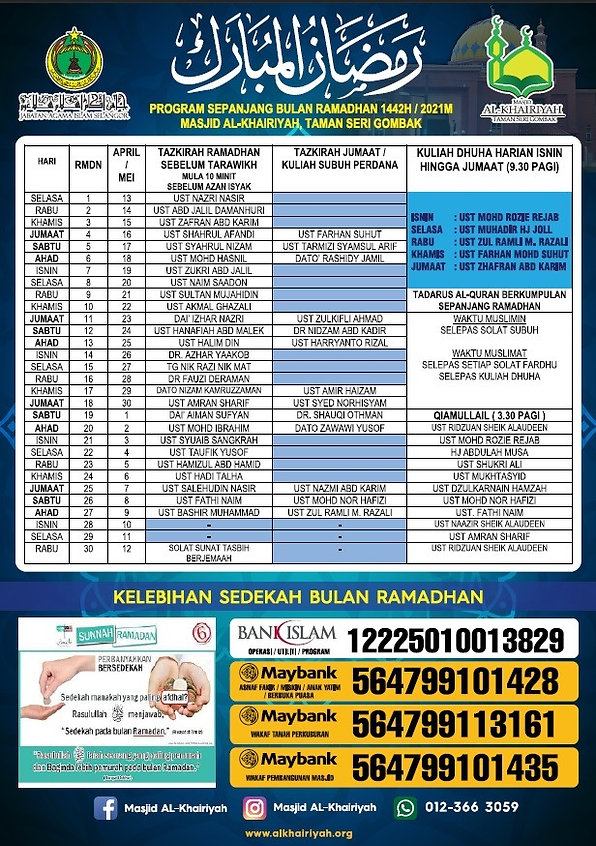 JadualRamadhan_edited.jpg