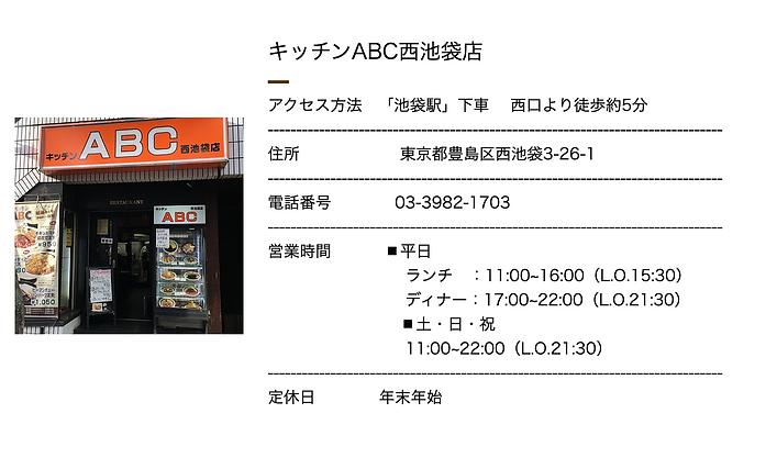 スクリーンショット 2020-04-30 13.31.49.png