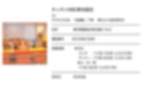 スクリーンショット 2020-04-30 13.34.25.png