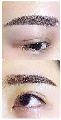 Ombre Eyebrow Training