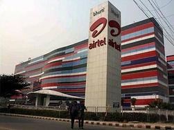 Airtel data center.jpg