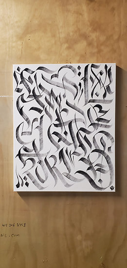 Abstract Calligraphy 3
