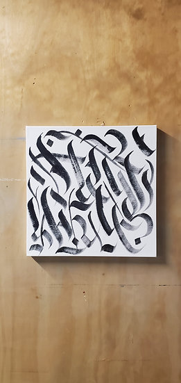 Abstract Calligraphy 2