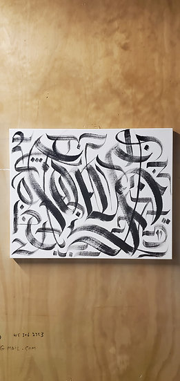 Abstract Calligraphy 4