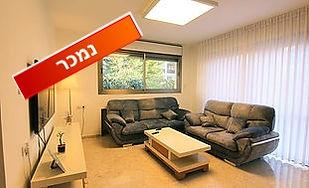 דירת 4 חדרים באם המושבות