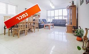 דירת 5 חדרים בקטרוני