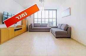 דירת 4 חדרים ביצחק בן צבי