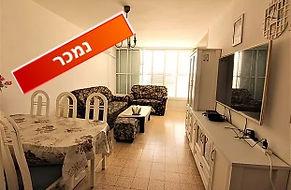 דירת 3 חדרים בנחמן מברסלב