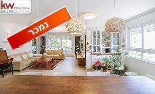 דירת 5 חדרים בישראל ישעיהו