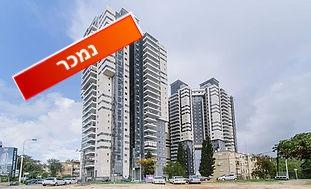 דירת 4.5 חדרים ביצחק בן צבי
