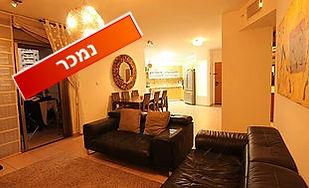 דירת 4 חדרים במשה סנה