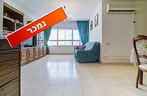 דירת 4 חדרים ביהודה הנשיא