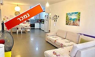 דירת 4 חדרים בחפץ מרדכי