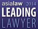 Asialaw 2014