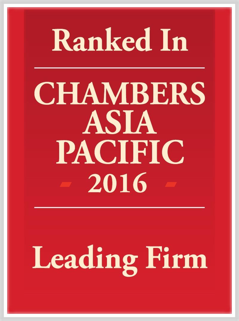 Chambers 2016