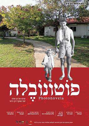 photonovela_card.jpg