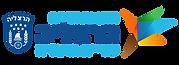 לוגו עם רקע שקוף.png