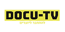 DOCUtv-LOGO-PNG.png