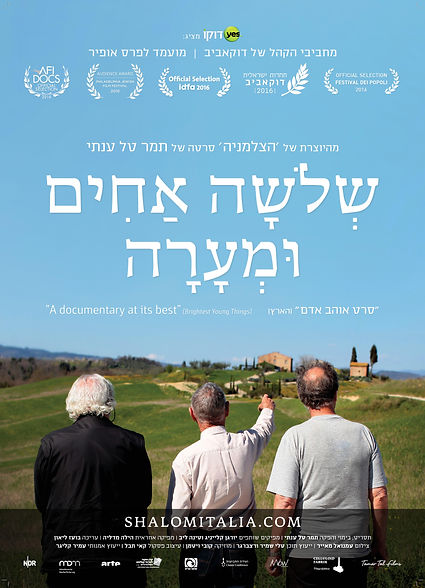 hebrew_poster-page-001.jpg