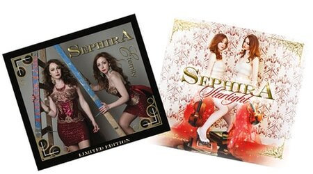 Sephira - The DIVA Collection