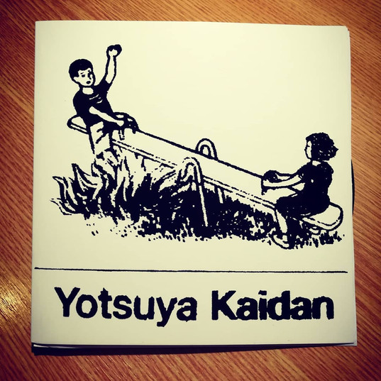 Yotsuya Kaidan - Tired Of Tomorrow's You (2015)