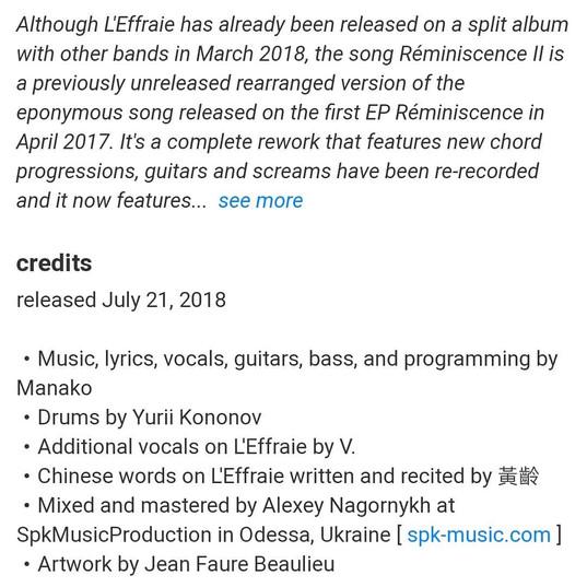 Marunata EP (2018)