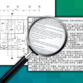 TJCE - Judiciário recebe inscrições para formação de cadastro de peritos, intérpretes e tradutores