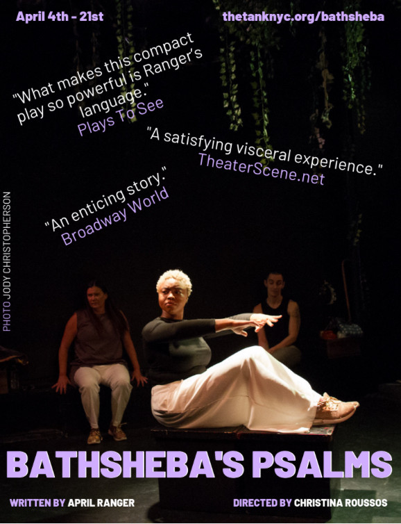 Bathsheba Poster with Review Quotes_edit