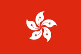 Hong Kong - Channel