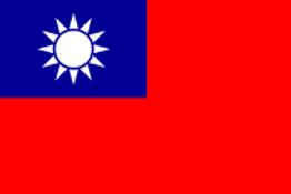 Taiwan - Channel