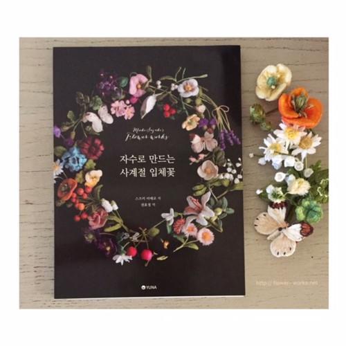 韓国語翻訳版