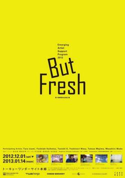 第7回展覧会企画公募「But Fresh」