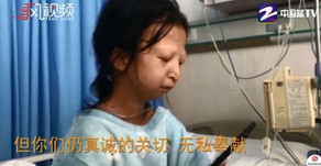 Chinese student Wu Huayan dies after living on pennies a day