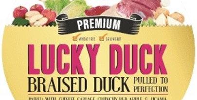 Doggy Bag - Lucky Duck meal