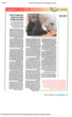 כתבה בעיתון מעריב על עמותת גשר אל הנוער 3
