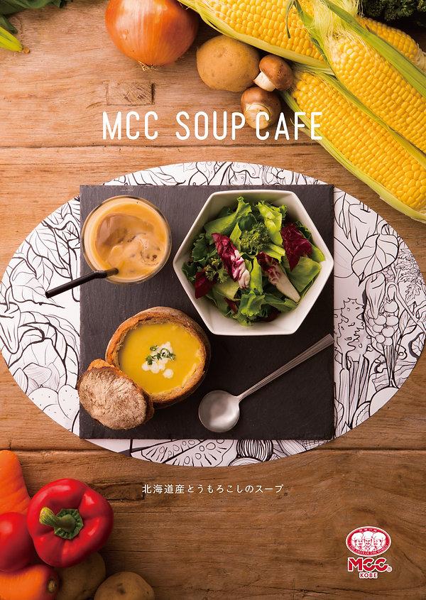 MCC_A2board_ol-1.jpg