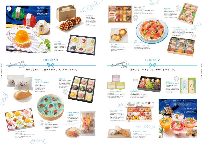 FOOD STYLE_Chirashi_P1P2 コピー.jpg