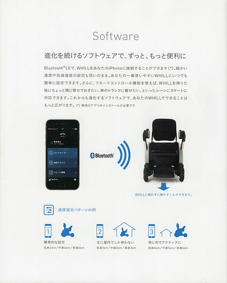 EPSON023.jpg
