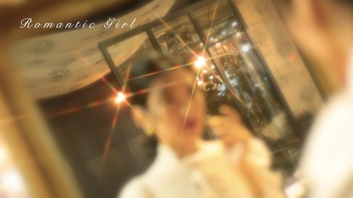 Romantic Girl feat. Aya