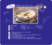 6濃いシチュー×BRUNO S&B エスビー食品株式会社.jpg